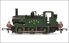 Hornby model no longer available